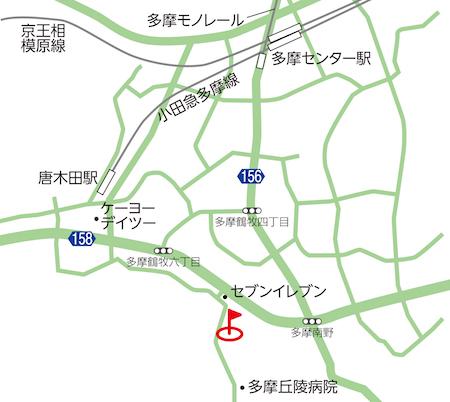 多摩、町田の横山ゴルフスクール。町田方面からのアクセス方法